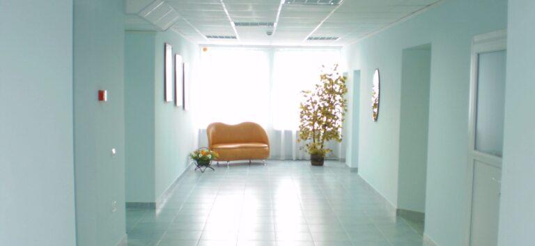 Анестезіологічне відділення