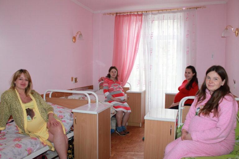 Відділення патології вагітності №1